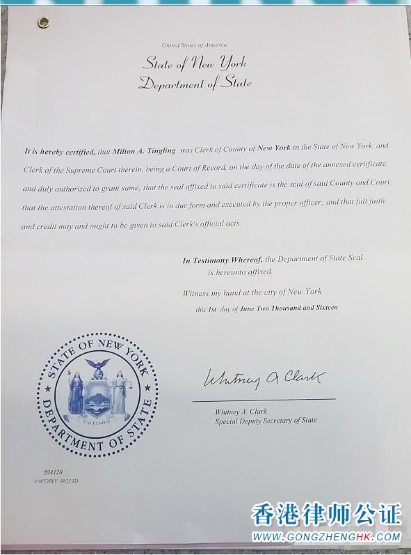 美国公司公证认证