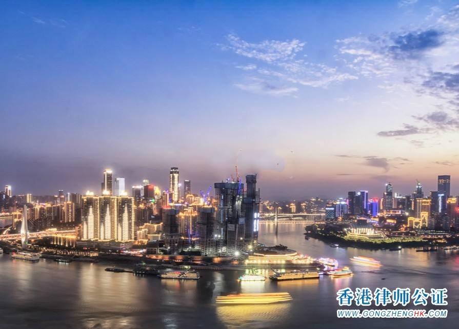 香港公司如何办理律师公证?