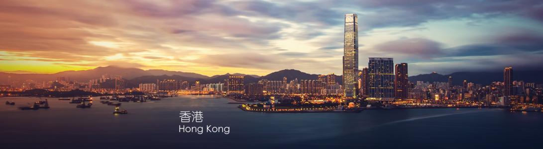 香港有公证处吗?