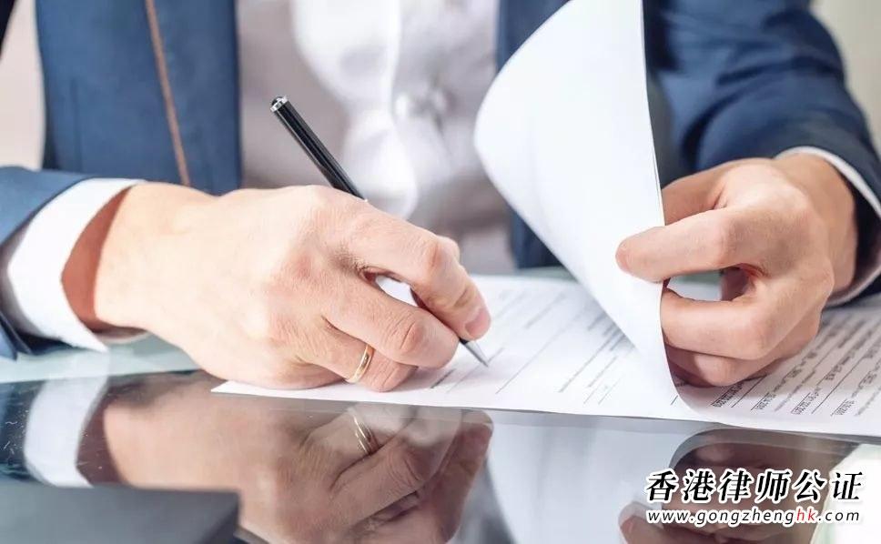 怎么确认香港公司是否需要办理香港律师公证?