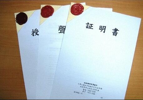 香港单身证明公证