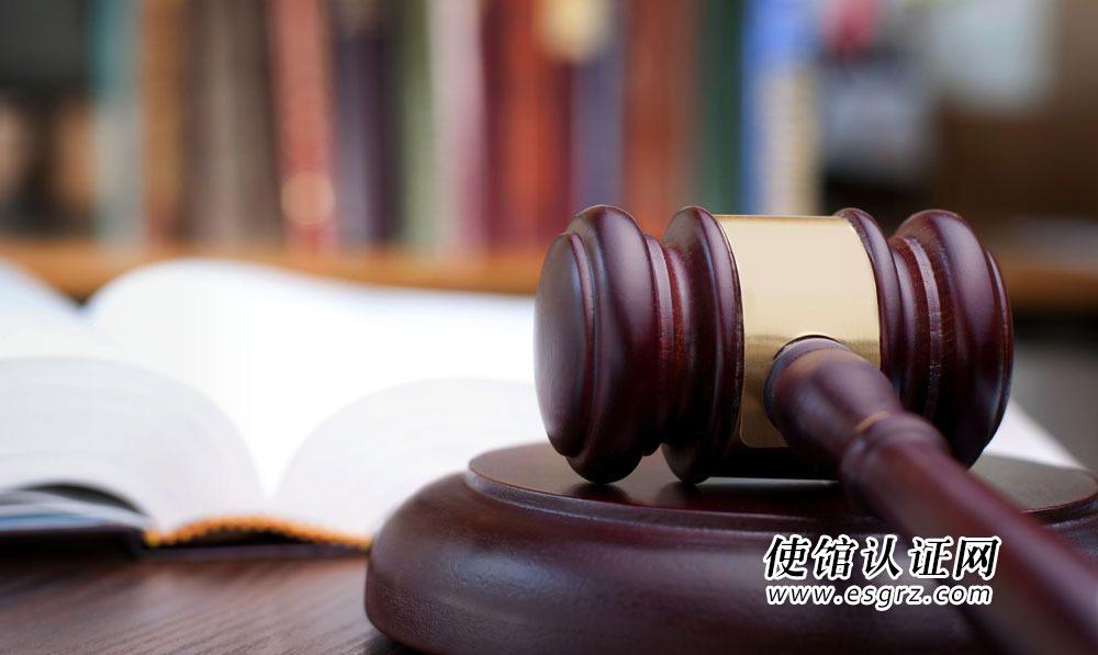 开曼公司文章要在中国使用要办理什么公证认证?