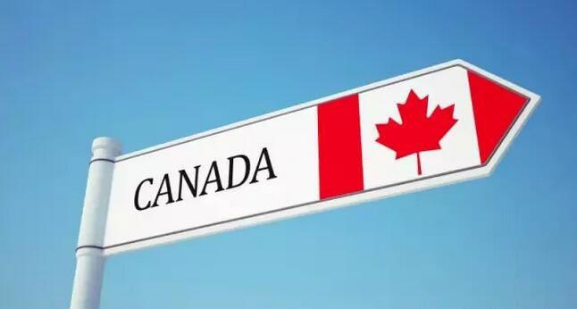 什么情况下需要办理加拿大海牙认证?