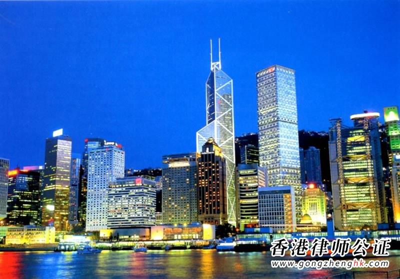 香港公司委托国内中介出售国内房产怎么办理授权委托书公证认证?