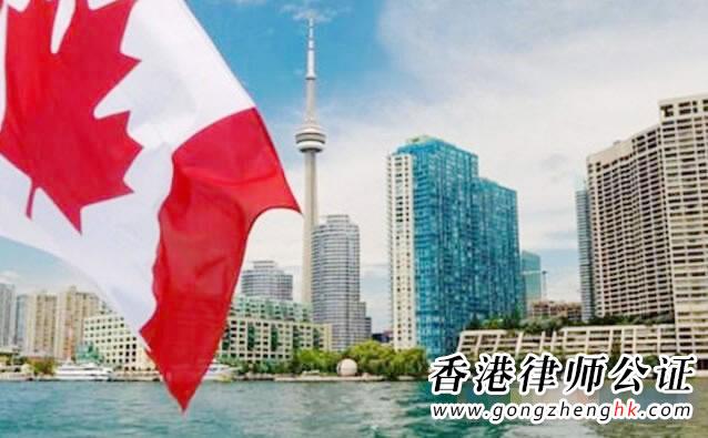 如何申请加拿大无犯罪记录证明及公证用于国内使用?