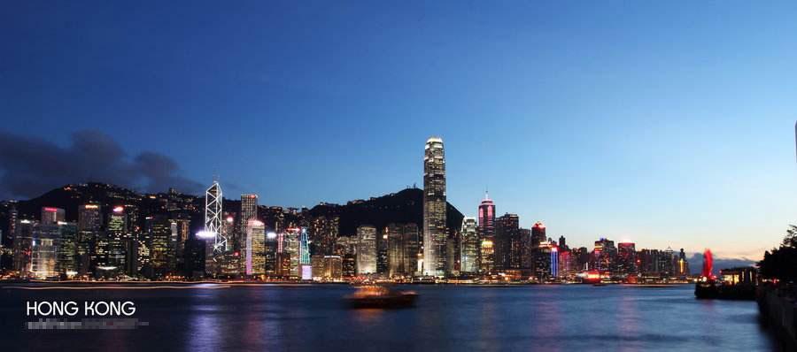 香港公司半套公证用于四川省眉山市设立外商投资企业之用