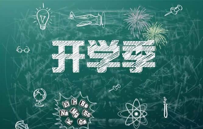 香港结婚证公证用于小孩在深圳上学说明