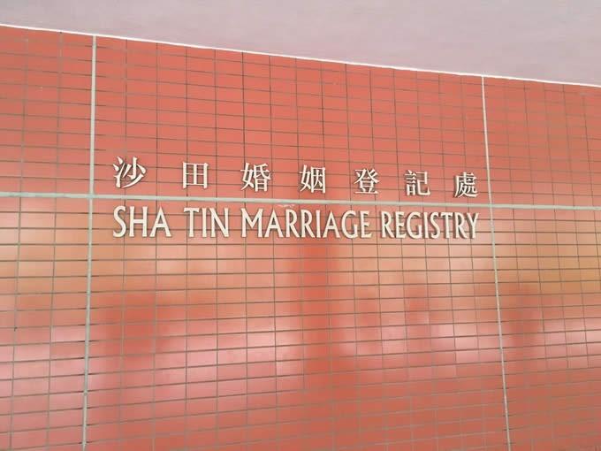 疫情期间怎么不过港办理香港单身证明公证用于在深圳办理房产抵押和银行贷款