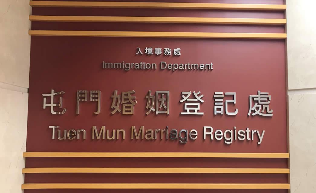 香港人在内地回不了香港怎么办理单身证明公证用于深圳办理银行贷款买房呢?