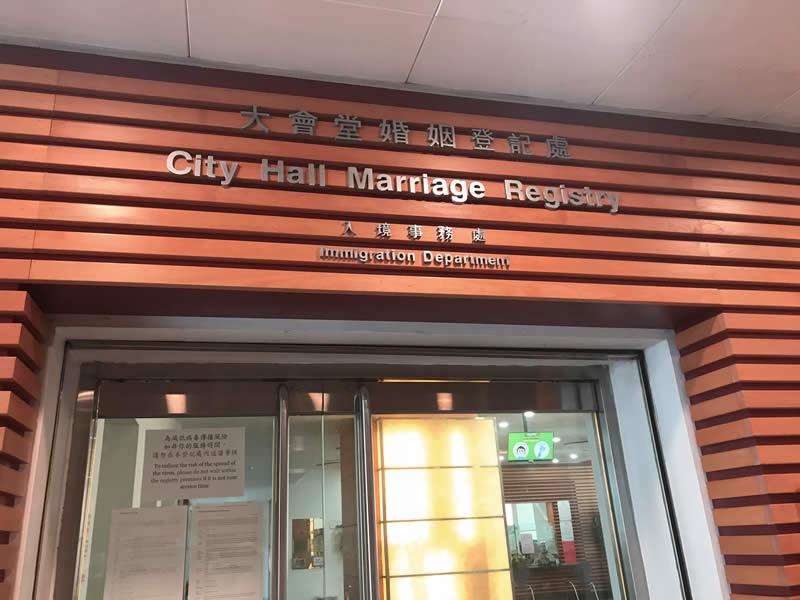 香港人士要抵押内地房产给银行用于贷款怎么办理律师见证婚姻家庭成员声明书?