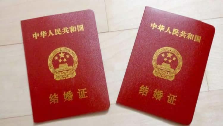 香港单身证明公证用于内地结婚办理流程最新指引